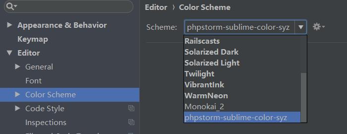 PhpStorm 设置