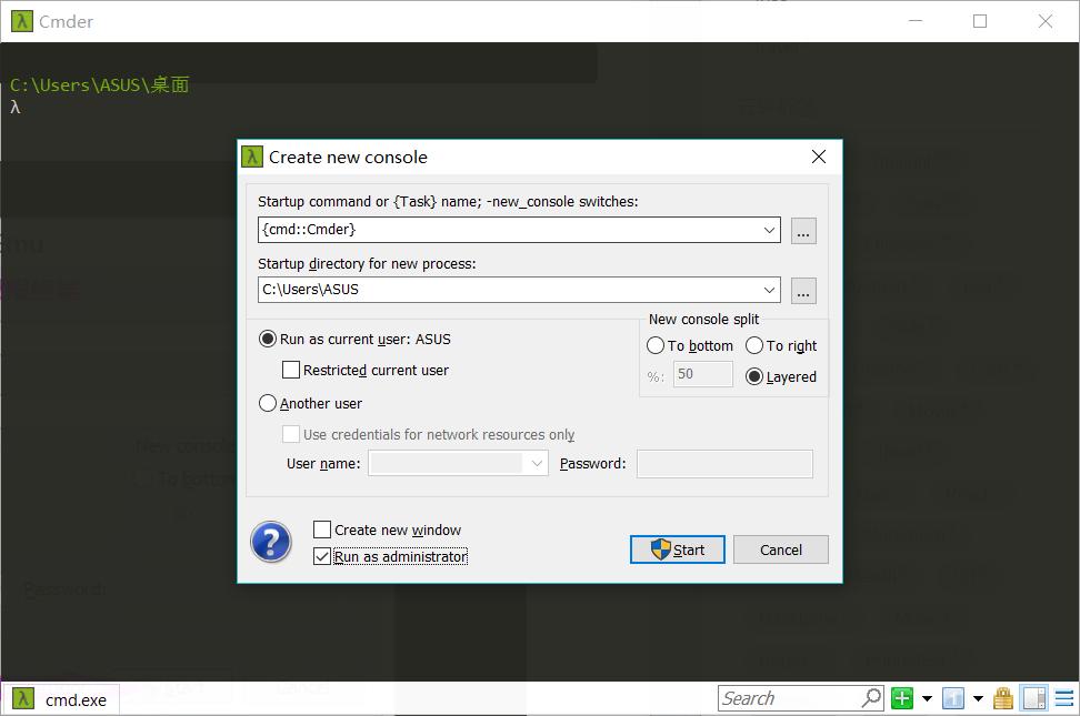 Windows上的程序员神器Cmder