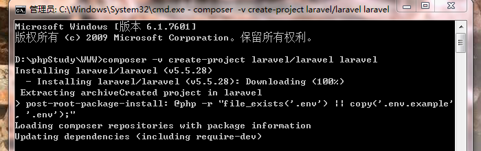 Laravel-为 WEB 艺术家创造的简洁而优雅的 PHP 开发框架