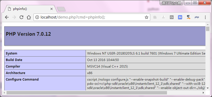 查看PHP的信息
