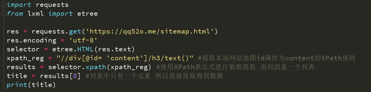 提取本站网站地图id属性为content的=的子元素h3的内容