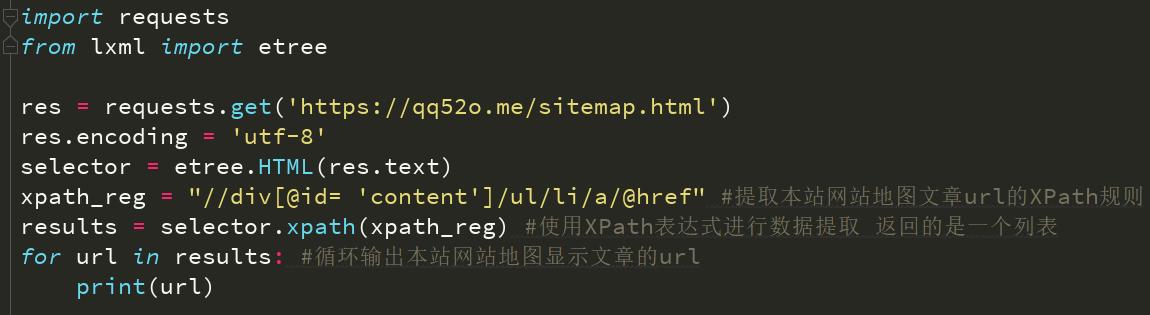 提取本站网站地图id属性为content的子元素a的href属性